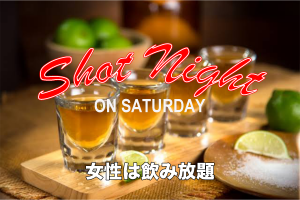 二夜連続のShot Night‼️ @ Avanti